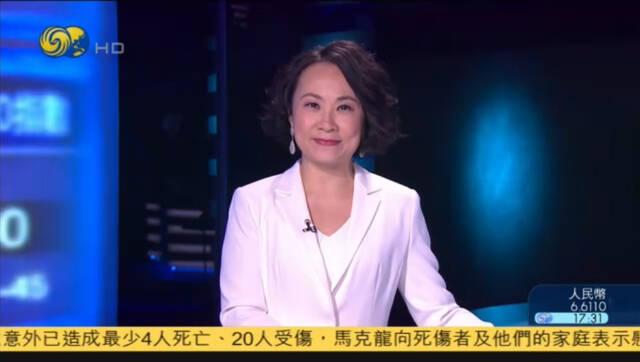 对接国家战略 刘欣诺:港拓展内企离岸金融桥头堡