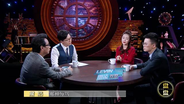 """盘主陈铭开盘苏大强 国关教授""""口撕""""哈佛学霸"""