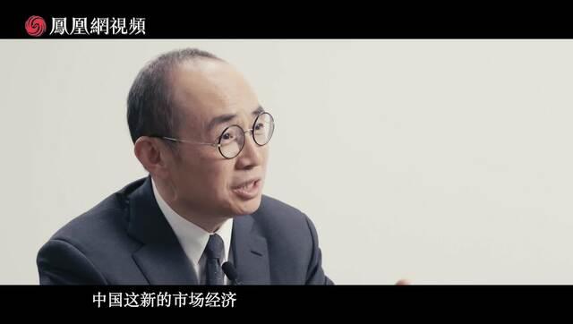 第四期预告片:柳传志 不做改革中的牺牲者