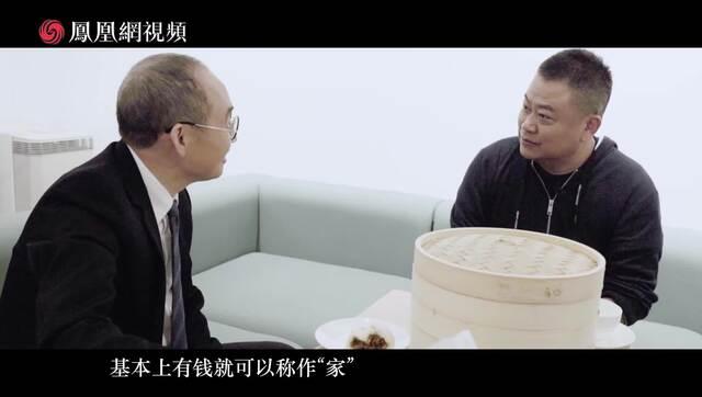第五期预告片 陈晓卿:潘石屹你是拿业余爱好,挑战我吃饭的本事吗?