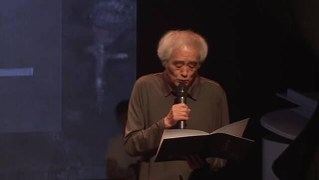 2018春天读诗之夜:芒克朗诵