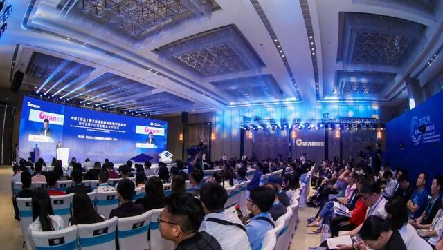 中国(河北)博士后成果转化基地学术论坛在固安成功举办