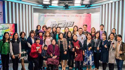 2017超仁妈妈助力计划公益活动上海站启动