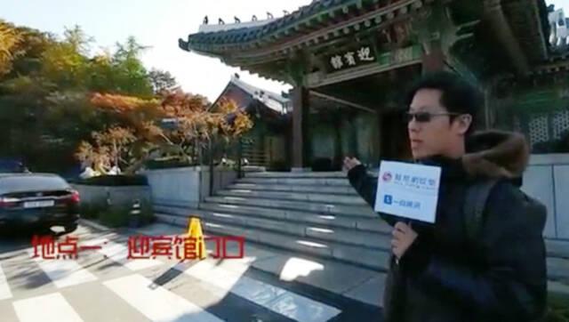 视频:双宋婚礼最佳观赏点竟在这!