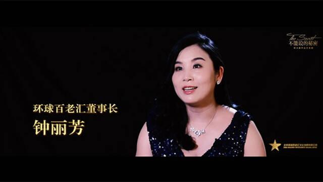 视频:《不能说的秘密》登陆杭州!
