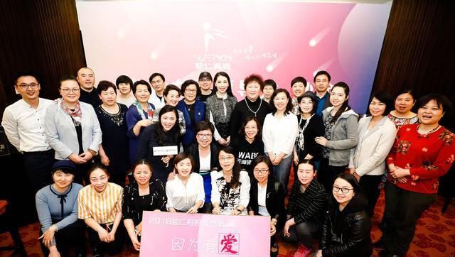 公益女性领导力沙龙:如何做更赞的超仁妈妈?