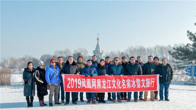 【图】文旅行:哈尔滨的冰雪和文化再次绽放
