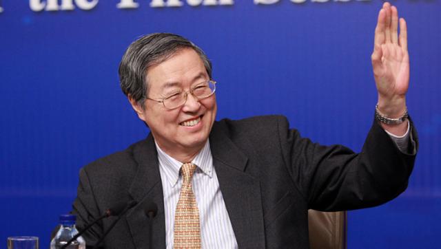 周小川——大刀阔斧的改革家