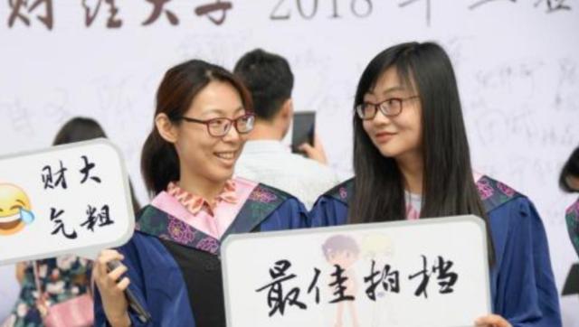 创意毕业证书受欢迎