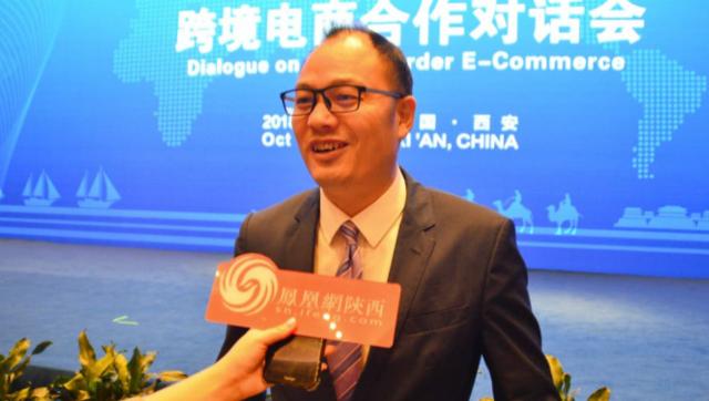 联合国项目事务署、全球创新计划负责人及中国区首席代表罗响接受凤凰网陕西专访