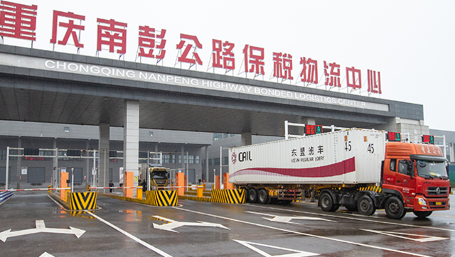 重庆-新加坡东盟班车从巴南发车