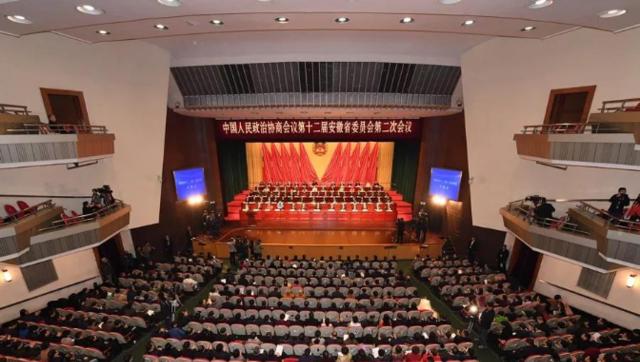 安徽省政协十二届二次会议隆重开幕