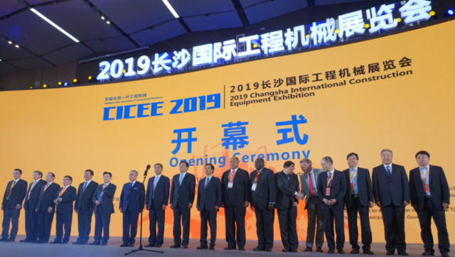 2019长沙国际工程机械展览会正式开幕