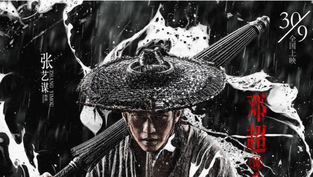 《影》威尼斯首映速评:会是邓超表演生涯的新高峰?