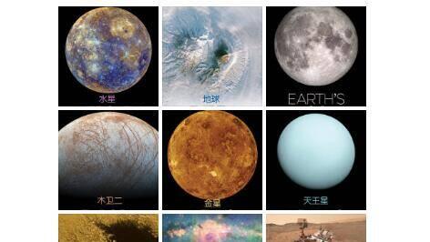 NASA发布了一组太阳系天体海报,美得像画 