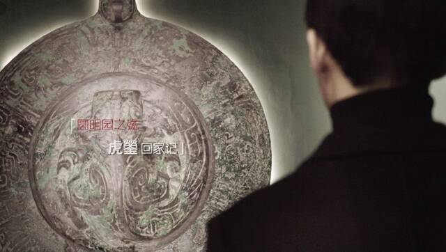 视见 | 中国一纸声明 圆明园国宝被乖乖送还