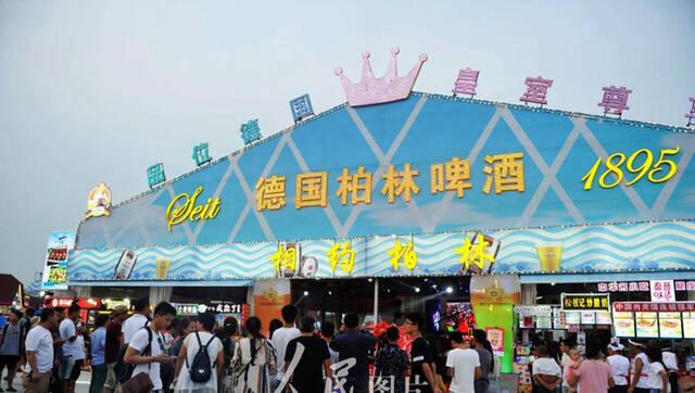青岛国际啤酒节人气爆棚 激情欢聚乐不停
