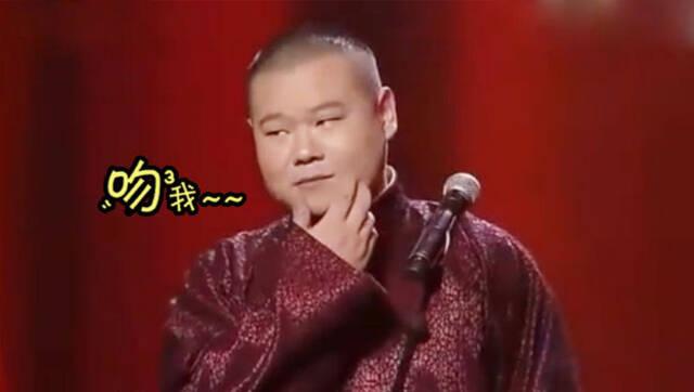 视频:岳云鹏孙越相声《我要逆袭》这贱功无人能及