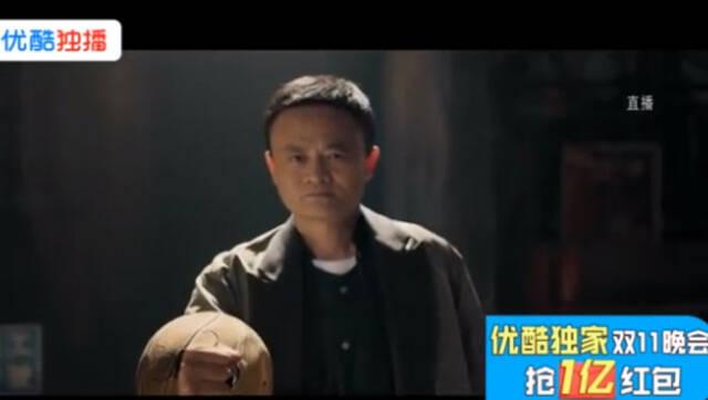 视频:马云电影《功守道》首曝片花 马爸爸一招制敌