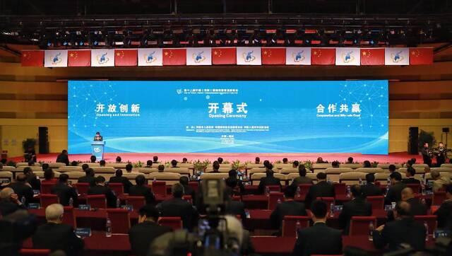 第十二届中国(河南)国际投资贸易洽谈会开幕【图集】