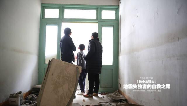 《在人间》:地震失独者的自救之路