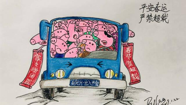 安徽暖心民警手绘小猪佩奇漫画 送上春节安全提示