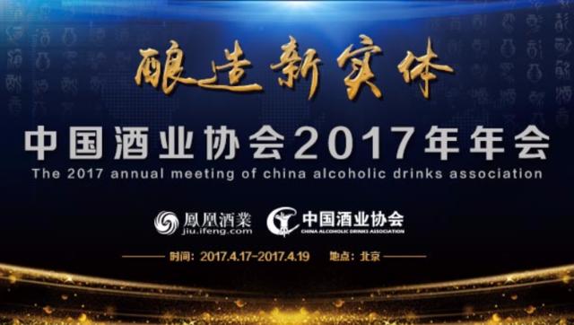 直播:酒业自省,在经济生活中究竟啥角色?