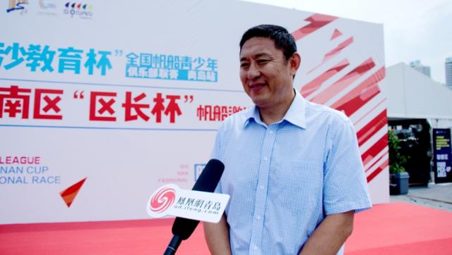 青岛帆管中心副主任王勇接受凤凰网青岛采访