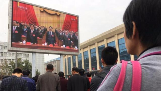 济南火车站旅客驻足观看十九大开幕会
