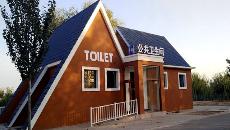 全国第一!厕所革命山东交出合格答卷