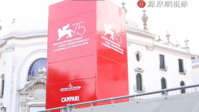 第75届威尼斯电影节开幕 现场抢先看