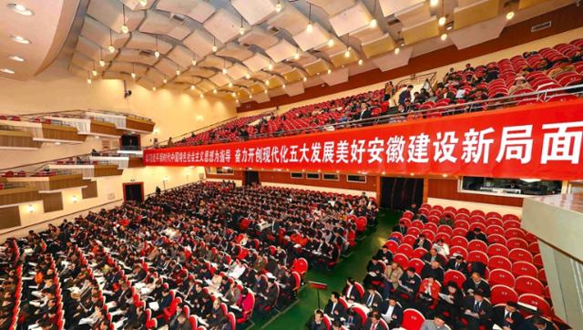 安徽省政协十二届二次会议剪影
