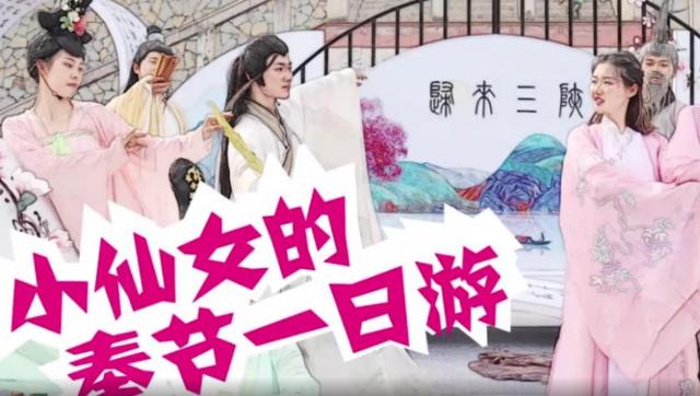 小仙女奉节一日游 邂逅《归来三峡》