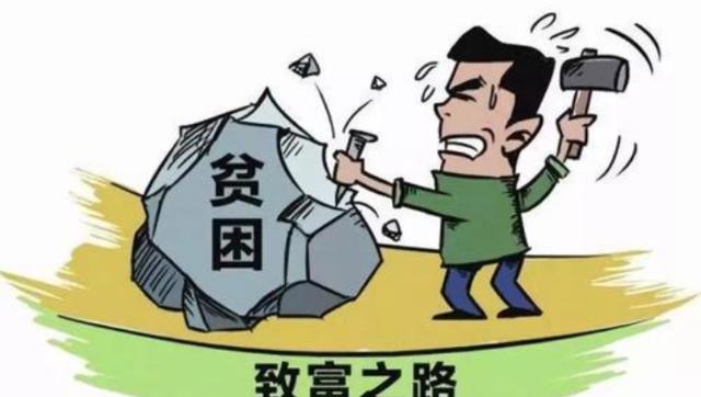 【暖新闻•江西2019】毛茶保:与贫困抗争的导航人