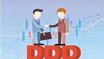 国家发改委发布新规,加强PPP项目管理