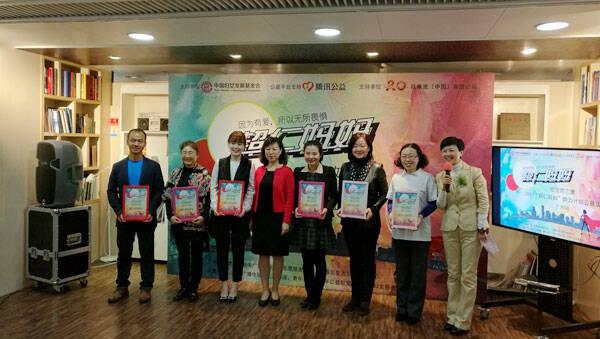 2017超仁妈妈助力计划公益活动首站在穗举行