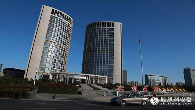 合肥市政协十四届一次会议9日开幕