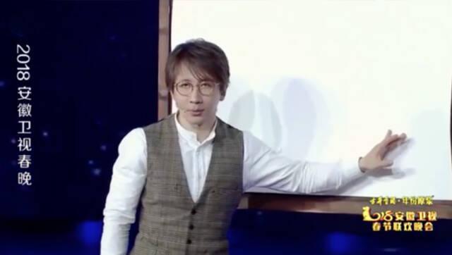 视频-2018安徽春晚:刘谦魔术《千里挑一》数独新玩法