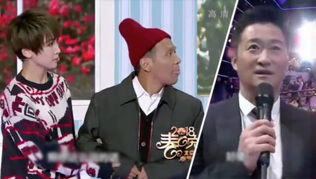 视频-北京春晚:宋小宝谢楠小品《特别惊喜》吴京客串一脸懵