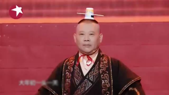 视频-2018东方春晚:德云社集体相声《祖宗十九代》