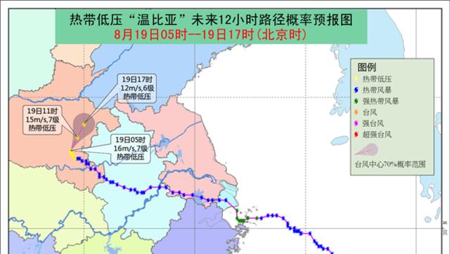 """""""雨过天晴""""强降水中心今夜将移出河南省"""