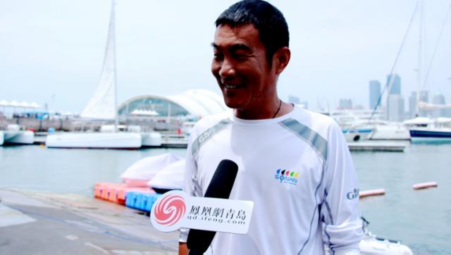 奥帆基地黄教练接受凤凰网青岛的采访