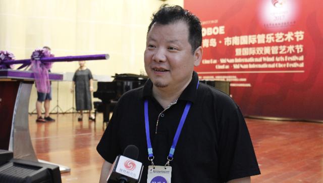 中央音乐学院管弦乐双簧管魏卫东教授接受采访