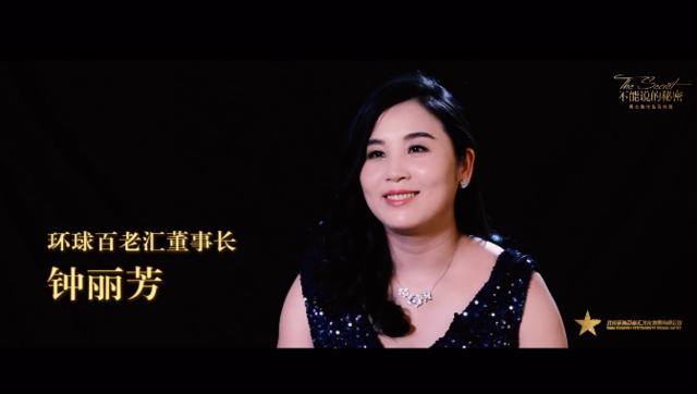视频:《不能说的秘密》12月燃爆杭州!