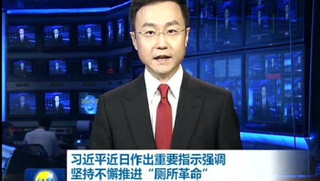 """青岛市市南区推进""""厕所革命"""""""
