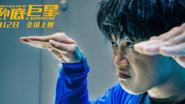 《卧底巨星》陈奕迅李荣浩搞笑升级
