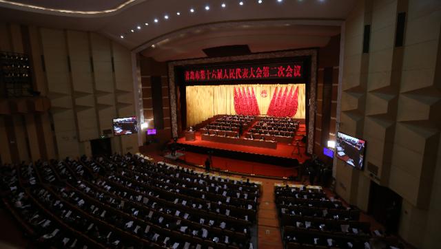 青岛市十六届人大二次会议隆重开幕