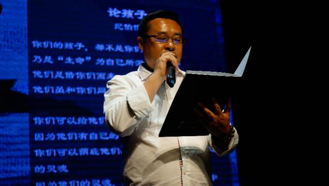 凤凰网总编辑邹明朗诵《论孩子》