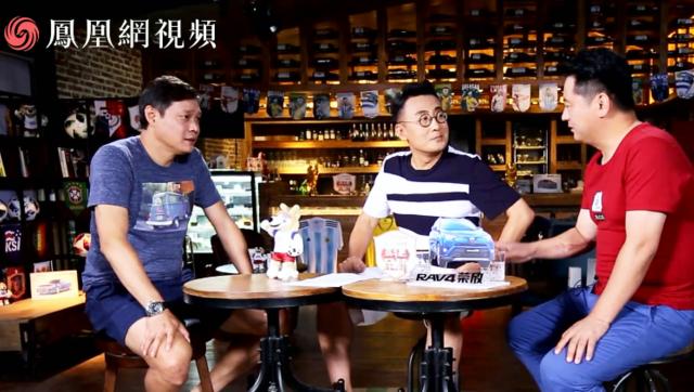 """第三集:范志毅用""""中国风""""征服不列颠"""
