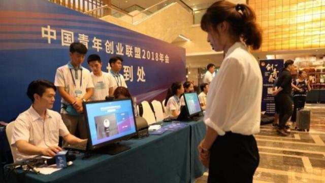 中国青年创业联盟2018年会5日报到